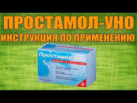A prosztatagyulladás idegrendszerre gyakorolt hatása