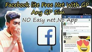 fb lite free internet apk - मुफ्त ऑनलाइन