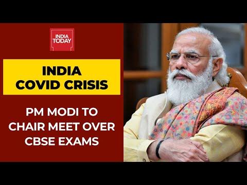 सीबीएसई बोर्ड परीक्षा 2021: पीएम मोदी कोविद मामलों में परीक्षाओं के बीच बैठक आयोजित करेंगे