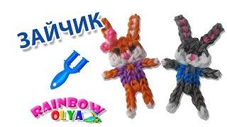 ЗАЙЧИК из резинок на рогатке без станка   Bunny Rainbow Loom Charm