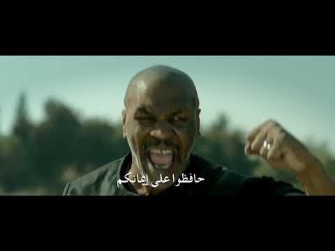 """شاهد الإعلان التشويقي الرسمي لفيلم عيد الفطر 2019 """"حملة فرعون"""""""