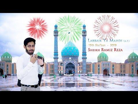 Labbaik Ya Mahdi {a.f.} || 15th Shaban Manqabat || Ramiz Reza