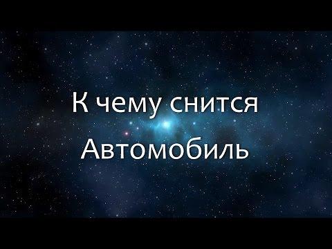Где можно учиться астрологии