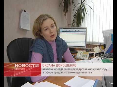 Красноярцы все чаще жалуются в трудовую инспекцию