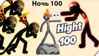 100 НОЧЬ ВЫЖИВАНИЯ - Stick War Legacy zombie night 100