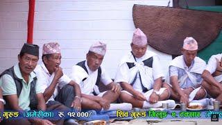 Taksar Gaun Lamjung Documentary 2017 [ Official Video ]