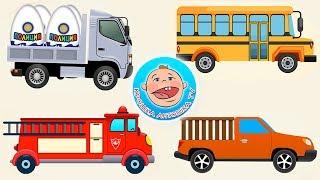 Машинки - 4 истории от Крошки Антошки про разные виды транспорта
