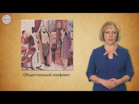 Обзор содержания комедии А.С. Грибоедова «Горе от ума»