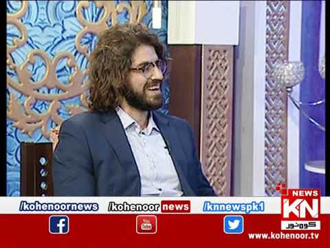 Good Morning 07 December 2019 | Kohenoor News Pakistan