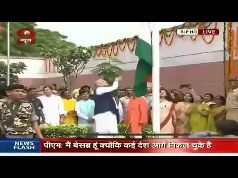 Shameless movement in india 72independent day