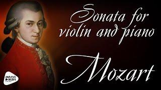 Вольфганг Амадей Моцарт - Соната для скрипки и фортепиано