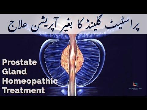 Prostata-Adenom Kräuterbehandlung +