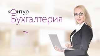 Интернет бухгалтерия для малого бизнеса