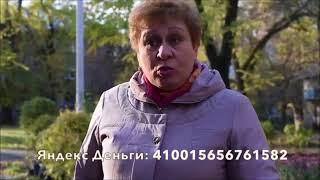 Житель Донецка: Россия и ДНР нас обманули