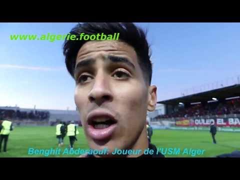 Coupe d'algérie 2017-2018: Les réactions du match USMAlger - CSConstantine