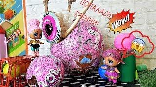 БАБУЛЯ В ЛОВУШКЕ. КУКЛЫ ЛОЛ СПАСЛИ ОГРОМНЫЙ ЛОЛ СЮРПРИЗ ДЕКОДЕР. #Мультики #куклы #ЛОЛ #LOL SURPRISE