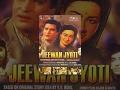 Jeevan Jyoti (1953) | Shammi Kapoor, Shashikala | FULL MOVIE