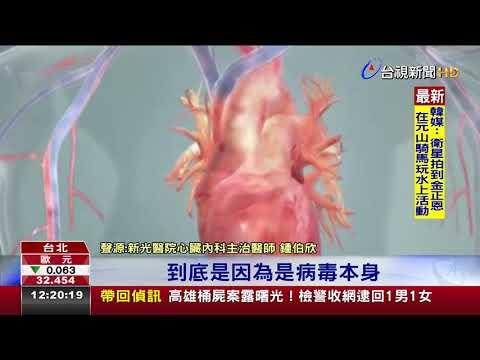 紐約醫院:年輕、中年新冠肺炎患者 易罹中風導致喪命