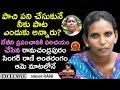 Singer Rani Who Introduced Singer Baby - Ramachandrapuram Singer Rani Exclusive Interview - Swetha