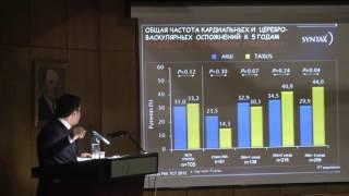 Защита диссертации Кадыров Б. А.