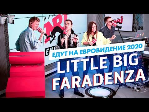 LITTLE BIG – FARADENZA на Радио ENERGY!