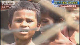 ミャンマー戻れず難民化ロヒンギャに洪水被害懸念18/05/24