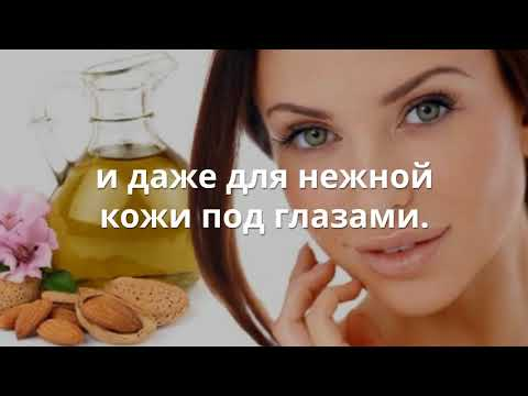 Как вывести пигментное пятно с лица