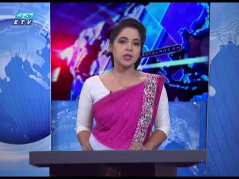 09 PM News || রাত ৯টার সংবাদ || 03 July 2020 || ETV News