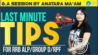 RRB ALP/GROUP D/RPF | Last Minute Tips | General Awareness | Antara Ma'am