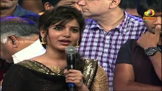 "Samantha's Bisket To ""Pawan Kalyan"" Says Ali |Attarintiki Daredi Audio Launch HD |Trivikram Srinivas"