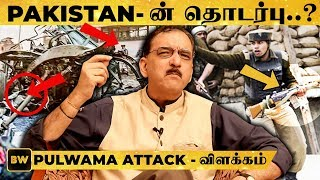 Pulwama Attack - Video வெளியிட்ட பயங்கரவாத அமைப்பு - Sumanth C Raman விளக்கம் | Micro