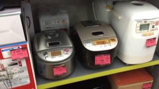 Loja De Usado No Japão