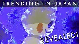 Mimikyu's True Identity REVEALED (Pokemon Sun and Moon) - TRENDING IN JAPAN