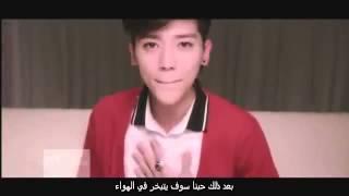 Bii   I Know Arabic Sub