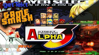 Street Fighter Alpha 3 Arcade: gameSmash Retro Arcade Gameplay!