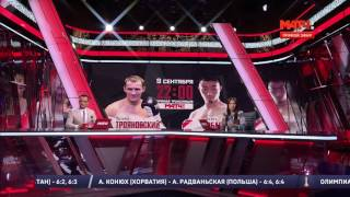 Эдуард Трояновский в эфире МатчТВ