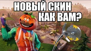 Fortnite   НОВЫЙ СКИН    MadSTVru