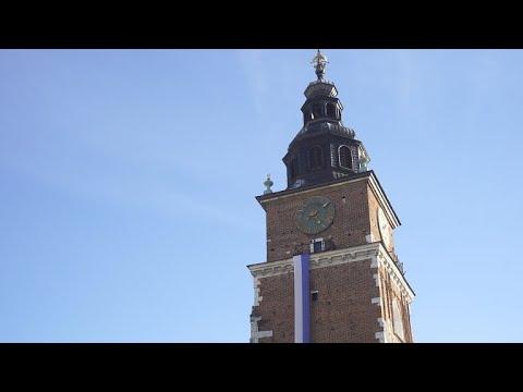 T_MUSEUM_ONLINE_VIDEO_ALT