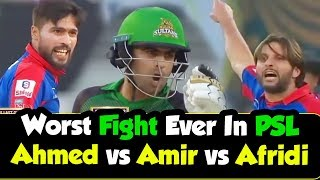 Worst Fight Ever In PSL | Ahmed Shehzad vs Amir vs Shahid Afridi | HBL PSL
