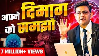 How Mind Works | Sales Motivations | Sonu Sharma