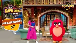 जब Show पर हुआ Angry Birds 2 का Promotion!   The Kapil Sharma Show Season 2