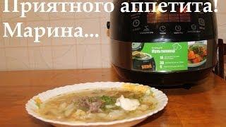 Смотреть онлайн Готовим суп рассольник в мультиварке