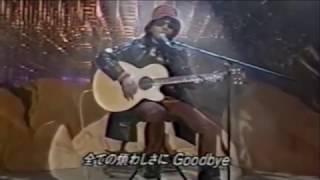 HIDE  ~  GOOD BYE