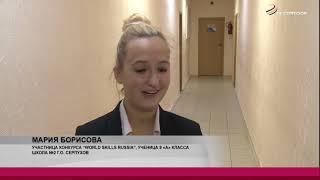 ТВ Серпухов Новости 13 11 2018