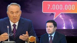 НАЗАРБАЕВ РУГАЕТ АКИШЕВА: Где квартира за 7.000.000 ?!?