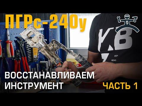 https://youtu.be/ohS2XDZ4t8g