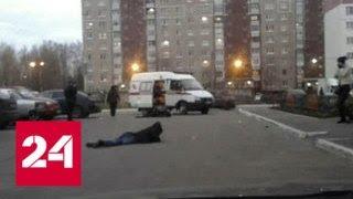 В Брянске драка закончилась поножовщиной - Россия 24