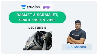 L5: Ramjet & Scramjet, Space Vision 2025 I Science & Technology (UPSC CSE - Hindi) I S K Sharma