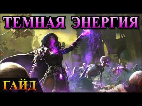 Игры похожие на герои меча и магии топ
