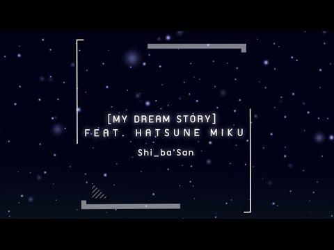 【Shi_ba'San】MY DREAM STORY 【Thai Vocaloid Original】